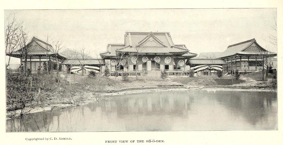 1893-columbian-exposition-japan-pavilion
